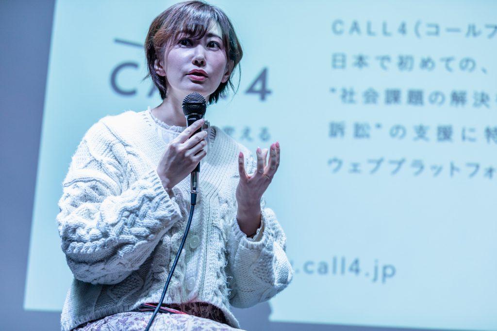 刑事弁護人 亀石倫子さん